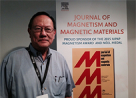 Announcing the winner of the 2015 IUPAP Magnetism Award and Néel Medal