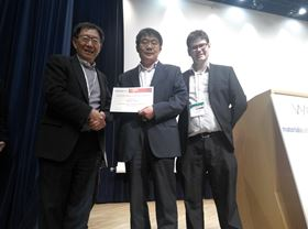 Left to right: Conference Chair C. T. Liu, Session Chair and Conference Award winner Mingwei Chen, Materials Today Editor Stewart Bland.
