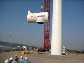 AMSC Windtec technology packages are offered for wind turbines of up to 5 MW.