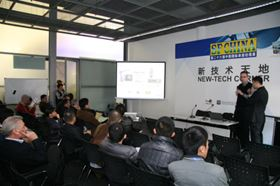"SFCHINA2013 featured 18 sessions of technical programs, including the new ""Tech Corner."""