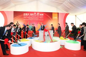 BASF officials as well as local Chinese dignitaries attended the groundbreaking ceremony of BASF's new automotive coatings plant in Shanghai.