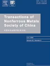 Transactions of Nonferrous Metals Society of China
