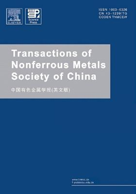 Transactions of Nonferrous Metals Society of China becomes subsidized open access