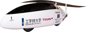 The vehicle, developed by Kogakuin University in Japan, will take part in the world's biggest solar car race.