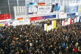More than three-quarters of SFCHINA attendees consisted of plant managers/management, engineers, R&D and purchasing personnel, with 76% representing manufacturers, processing enterprises/job shops with production or purchasing backgrounds.