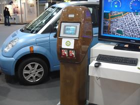 Figure 6: An electric car charging station made from bio-composite.