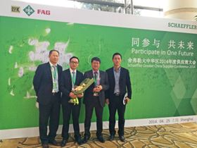 From left to right: Lee Sun, vice president China, Richard Lee, sales manager China, Jansen Wang, plant manager Yizheng, James Zhu, account manager.