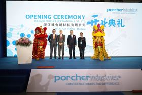 Porcher Industries has opened a new manufacturing site in Jiaxing, eastern China.