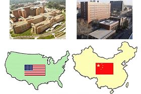 National Institutes of Health, USA (upper left) and the National Center for Nanoscience and Technology, China (upper right) are the heart of each country's nanotechnology and nanoscience effort.