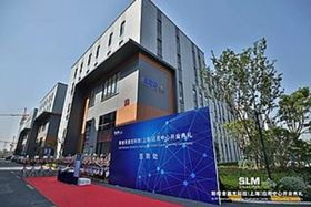 3D printing company SLM Solutions has opened new office facilities at its head office in Shanghai, China.