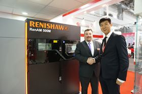 Shen Yu Lan, managing director of FalconTech Co Ltd (right) with Paul Gallagher, managing director/vice president of Renishaw (Hong Kong) Ltd.