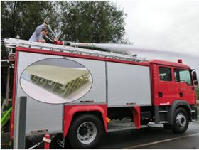 SAERTEX's SAERfoam core material can be used to manufacture the bodywork for industrial vehicles.