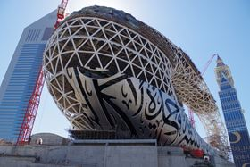 The company has supplied material to the new composite Museum of the Future in Dubai.