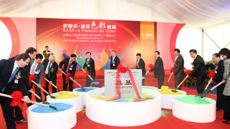 BASF Breaks Ground on New Automotive Coatings Plant in Shanghai