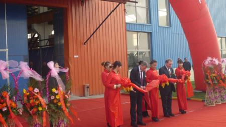 Colourful ceremony for opening of Hoeganaes' new plant in China